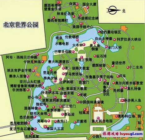 北京世界公园图片图片