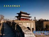 國家歷史文化名城南京市(第一批)