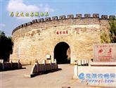 國家歷史文化名城曲阜市(第一批)