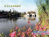國家歷史文化名城揚州市(第一批)