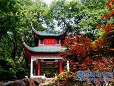 國家歷史文化名城長沙市(第一批)