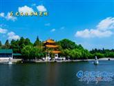 國家歷史文化名城昆明市(第一批)