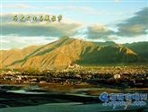 國家歷史文化名城拉薩市(第一批)