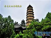 國家歷史文化名城延安市(第一批)