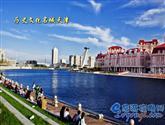 國家歷史文化名城天津市(第二批)