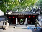 國家歷史文化名城寧波市(第二批)