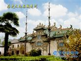 國家歷史文化名城亳州市(第二批)