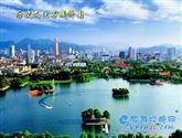 國家歷史文化名城濟南市(第二批)