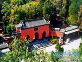 國家歷史文化名城南陽市(第二批)