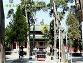 國家歷史文化名城天水市(第三批)