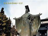 國家歷史文化名城咸陽市(第三批)