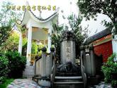 國家歷史文化名城瀘州市(第三批)