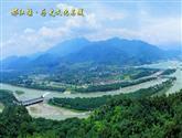 國家歷史文化名城都江堰市(第三批)