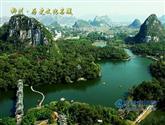 國家歷史文化名城柳州市(第三批)