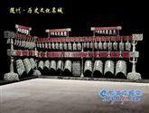 國家歷史文化名城隨州市(第三批)