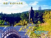 國家歷史文化名城臨淄區(第三批)