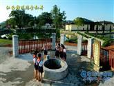 國家歷史文化名城贛州市(第三批)