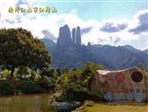 國家歷史文化名城衢州市(第三批)