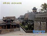 國家歷史文化名城新絳縣(第三批)