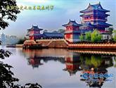 國家歷史文化名城泰州市(新增)