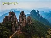 國家歷史文化名城金華市(新增)