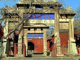 國家歷史文化名城泰安市(新增)