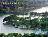 國家歷史文化名城惠州市(新增)