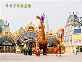 國家歷史文化名城常州市(新增)