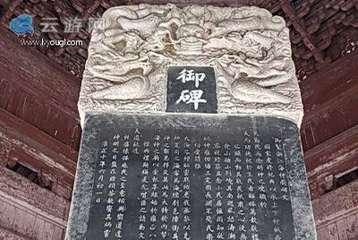 ���宁盐官古鎮