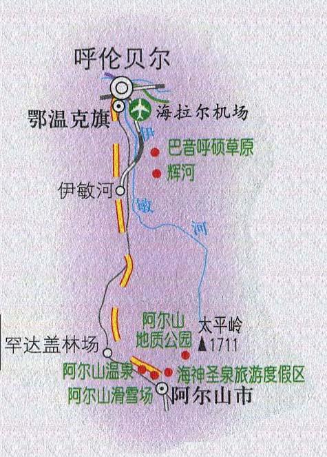 阿尔山滑雪场旅游路线图