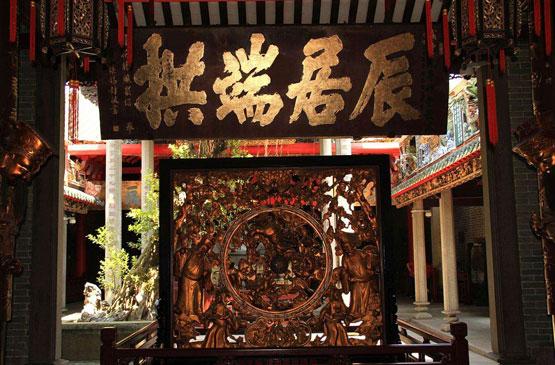27佛山���庙.jpg?lvyougl.com
