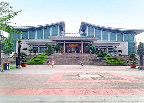 四川博物院[青羊区]