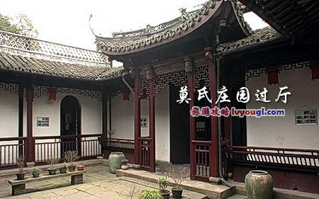 莫氏庄园�q�厅